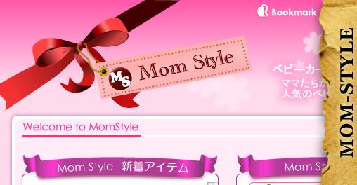 mom-style