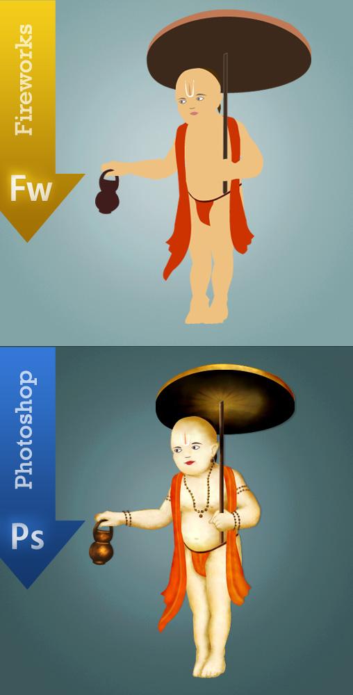 Vamana Avatar - Dwarf